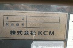 KAWASAKI 65ZV-2