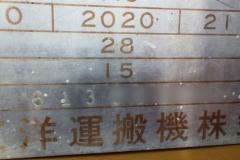 TCM 808A