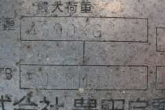 k0033-53